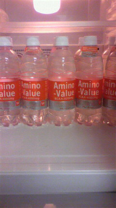 amino.jpg